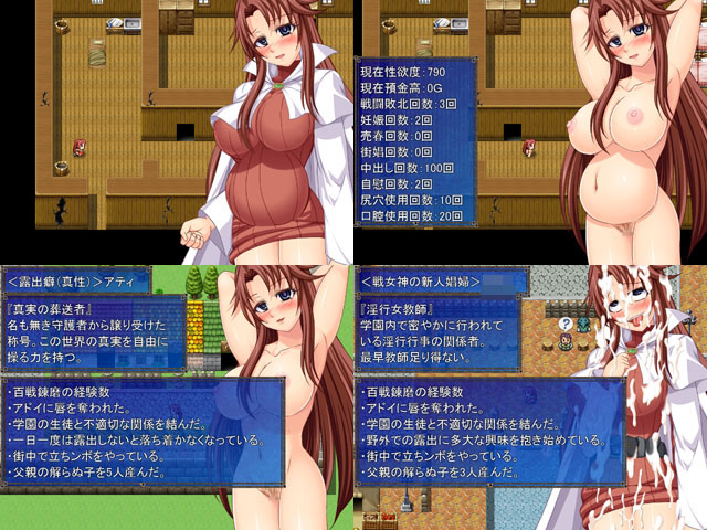 hentai roleplay game