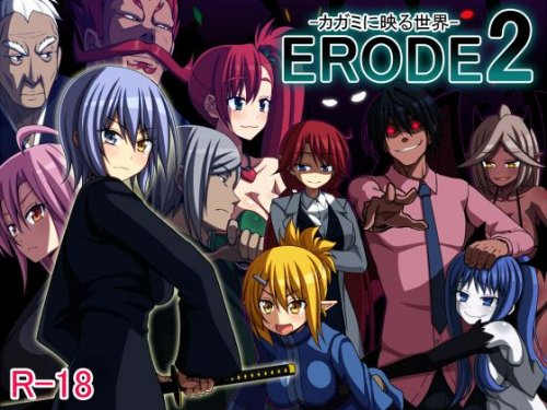 ERODE2 -The Reflected World- [Version 1.01]