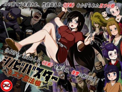 Shinobi Buster Mizuna Ninpocho 2.0a-e