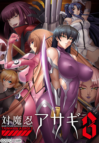 3d Hentai Futa Uncensored