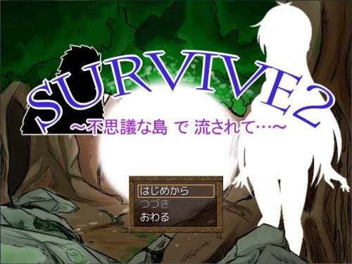 SURVIVE 2 -Shipwrecked on the Lost Island- 1.02