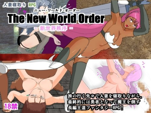 Cuckold Wife RPG The New World Order - New World Order - 1.03