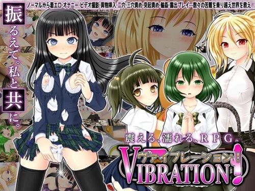 Vibration! 1.131