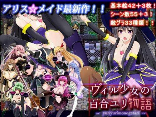 Yuri Monogatari of Yuri Girl's Lily 1.09
