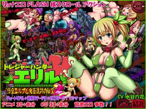 Wonder treasure hentai game