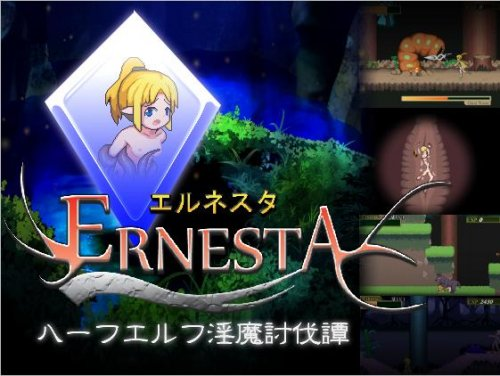 Ernesta -The Half Elf Slayer of Evil- / Ernesta -