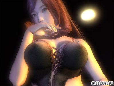 Real girlfriend game nude scene