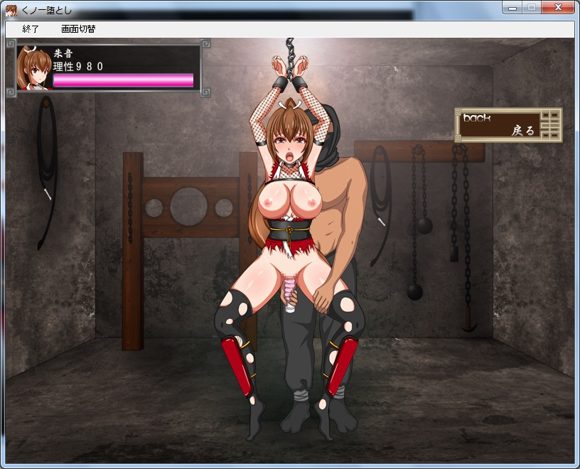Guild wars factions hentai