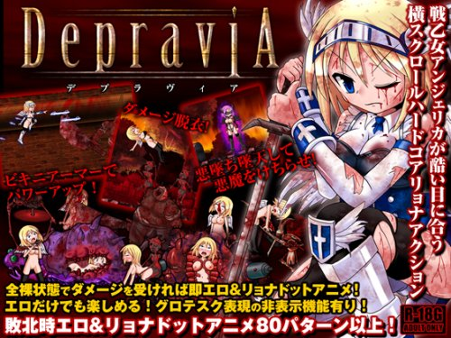DepraviA -Horizontal scroll hard core Ryona action-
