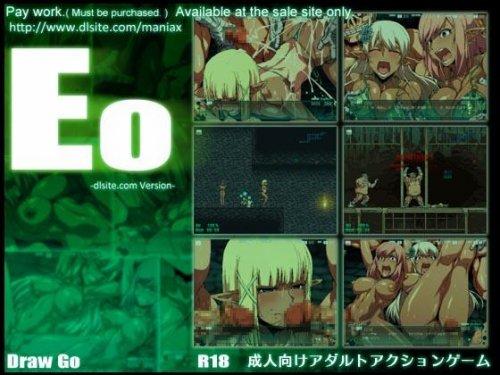 Eo (Draw Go)