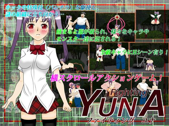 yuna-cartoon-hentai