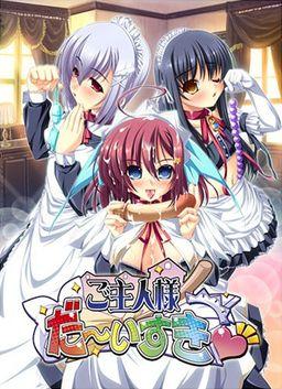 We Love Master! Goshujin-sama Daisuki!