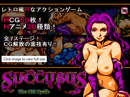 Succubus the six spells