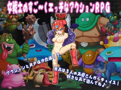 Pegasus Knight X / Jo senshi kankin (Neko fuguri, nekofuguri)