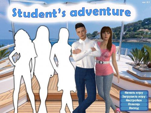 Student's adventure 0.1
