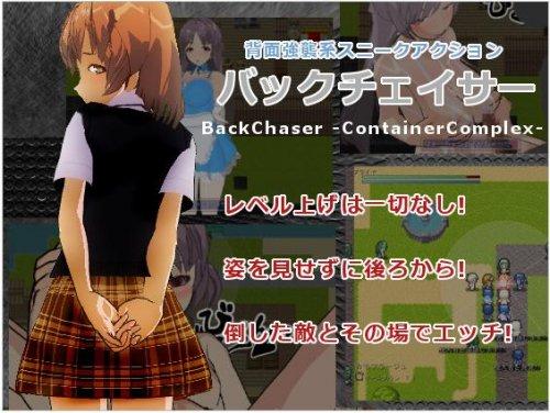 BackChaser