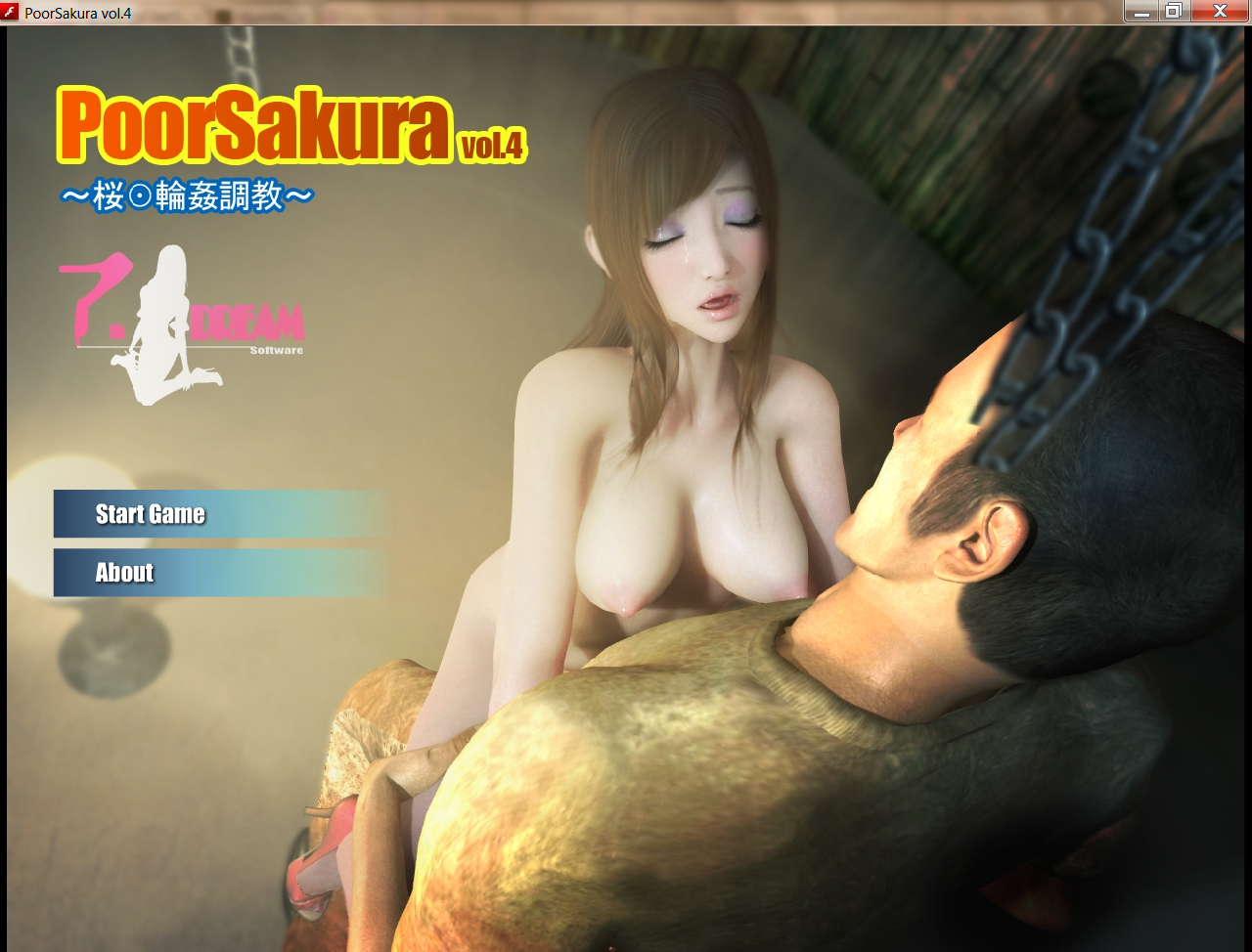 poor sakura vol.5 » download hentai games