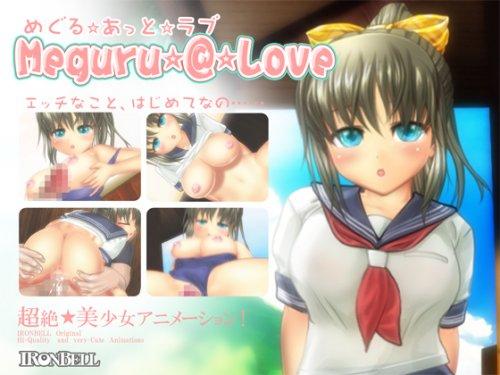 Meguru Love