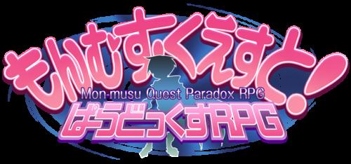 Monmusu Quest! Paradox RPG 2.11