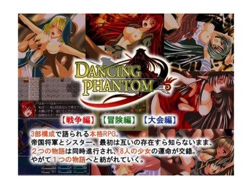 DANCING PHANTOM R