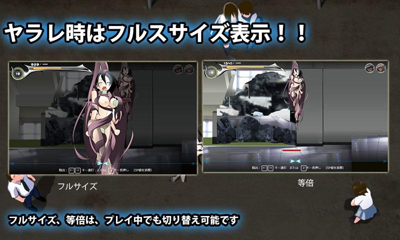 Hentai Monster Girl Game