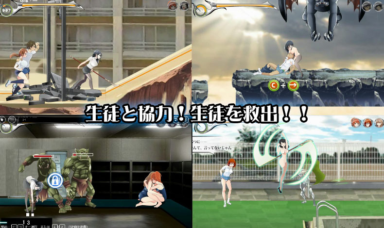 Japanese Hentai Game Babama
