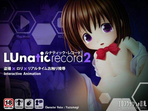 Lunatic Record 1-2