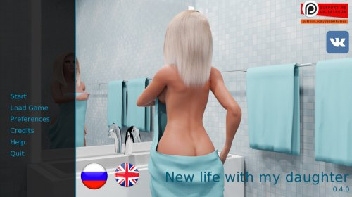 New Life With My Daughter Fixed Version 0.4.0