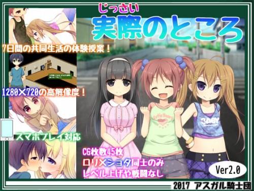 Jissai no Tokoro Version 2.00