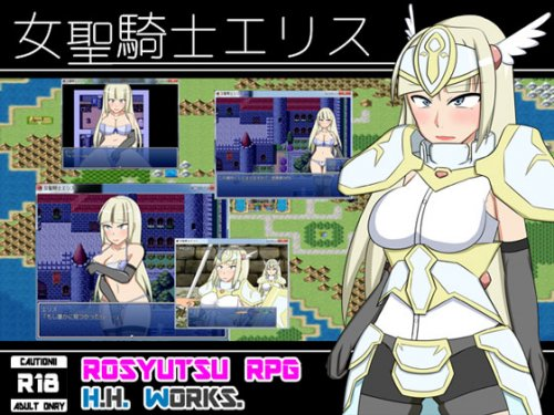 Holy Lady Knight Elis 1.12 Rus