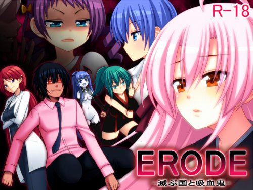 ERODE -Land of Ruins and Vampires-
