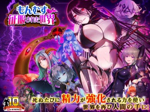 Monmusu Conquered World 1.03