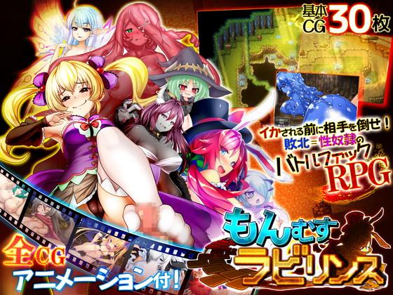 Hentai Game Monster Girl