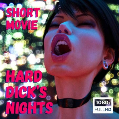 Hard Dick's Nights
