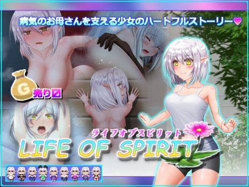 LIFE OF SPIRIT 1.15