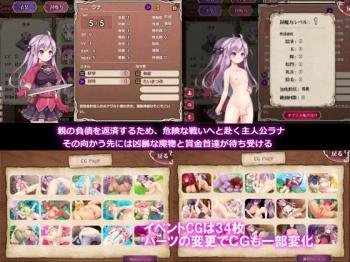 Funoroi hime / Cursed futana - ring 2.87