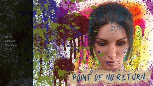 Point of No Return 0.2