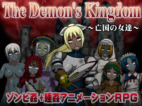 The Demon's Kingdom 1.7