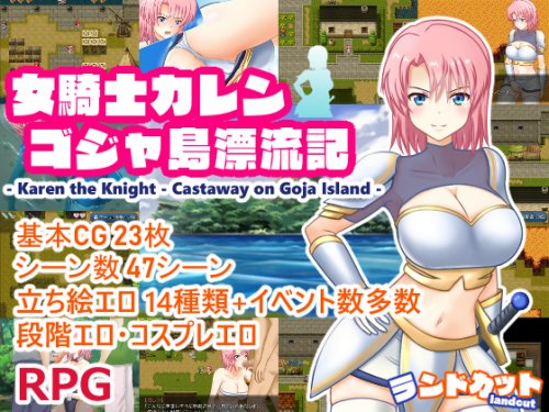 Karen the Knight - Castaway on Goja Island