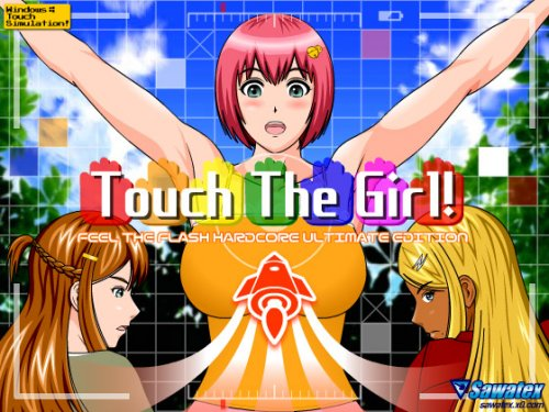 Touch The Girl! SV002 beta