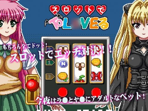 To Love-ru with Slot